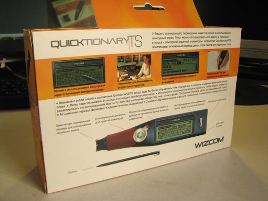 WizCom Quicktionary TS